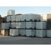 Depositos de plastico de 1000 litros seminuevos for Depositos de agua 1000 litros