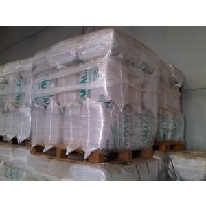 Foto de Cascarilla de Arroz (Pacas de 25 Kg) - Caballos