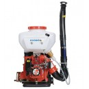 Pulverizador Atomizador Motor 14 Lts