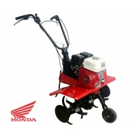 Motocultivador Honda 5.5Cv
