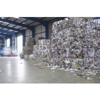 Naves Industriales para el Reciclaje y la Gestión de Residuos. Naves Metálicas.