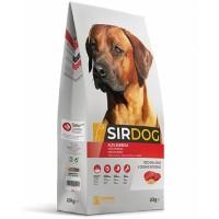 Pienso de Fácil Digestión Sirdog para Perros