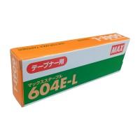 Grapas para Atadoras, Caja de 4800 Unidades
