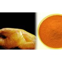 Pigmento Natural para Pollos y Huevos , Marca - Maxalu Avl-20,.