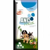 Comida para Perros Pienso ANC Puppy 3 Kg