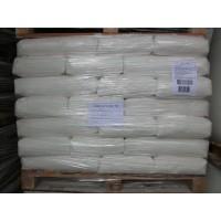 Carbalim (E-170) (Aditivo Alimentario)