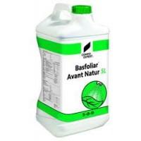 Bioestimulante con Aminoacidos 100%  Origen Vegetal  Compo 5L