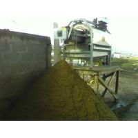 Separador de Solidos Agroall
