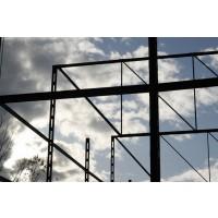 Estructuras Metálicas para Naves Industriales