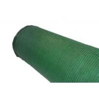 Malla de Sombreo 70% 2X100 M Verde