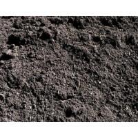 Tierra Vegetal Compost 100% Vegetal BIG BAG