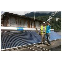 Termas Solares de Promocion