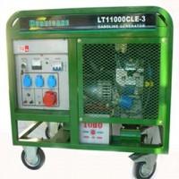 Generador Gasolina 10kw Motor 2 Cilindros Gasolina Maqver