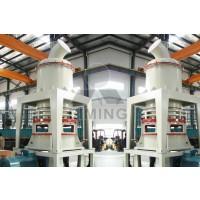 Oferta Molino de Fino Mínimo-- Liming Heavy Industry (Shanghai)