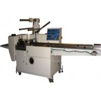 Emapaquetadora Flow-Pack  Maquina Automatica de Alta Produccion.