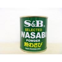 Wasabi en Polvo 40G