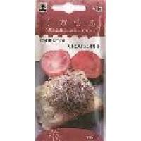 Semillas Bio Col Roja para Germinar 6 Gr