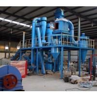 Completa Fabrica de Pellet de 1500 Kg/h