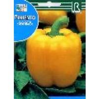 Semillas Pimiento Quadrato D Asti Giallo (1Grs)
