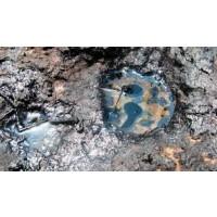 Informe Preliminar de Suelos Contaminados