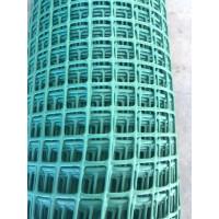 Malla Cuadrada Verde 12X12 Mm 1x5 Mts