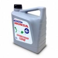 Aceite Sintético Honda 4t 5 Litros