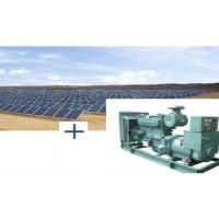 Generador Solar sobre Diesel