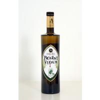 Vino Regina Viarum Godello. Bodegas Regina Viarum  6 Botellas