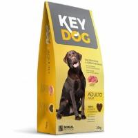 Pienso KEY DOG Mantenimiento de Perros Adulto