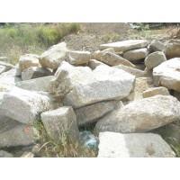 Piedra Procedente de Derribos