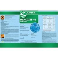 Mancozeb-80, Fungicida Luqsa