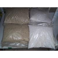 Vermiculita Bolsa de 5 Litros