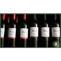 Caja de 6 Botellas,reserva Payva,variedad Tempranillo y Graciano,añada 2005,14,5 Grados,75 Clt,dop Ribera del Guadiana.
