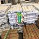 Más imágenes de Tutores de Bambu 18/20 Mm 240 Cm 100Pcs
